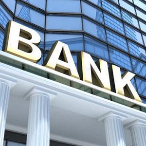 Банки Анивы