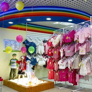 Детские магазины Анивы