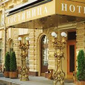Гостиницы Анивы