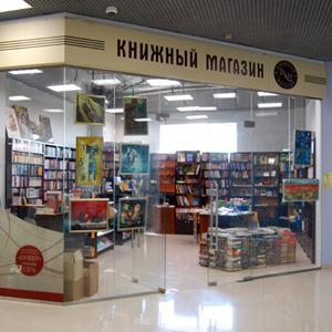 Книжные магазины Анивы