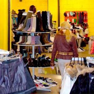 Магазины одежды и обуви Анивы
