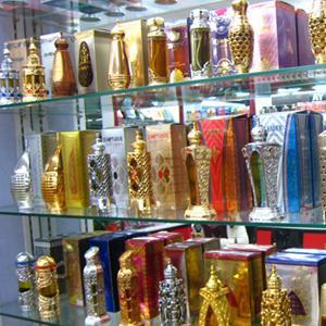 Парфюмерные магазины Анивы