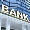 Банки в Аниве
