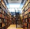 Библиотеки в Аниве