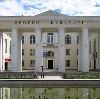 Дворцы и дома культуры в Аниве