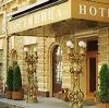 Гостиницы в Аниве