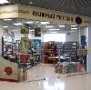 Книжные магазины в Аниве