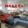 Магазины мебели в Аниве