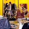 Магазины одежды и обуви в Аниве