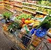 Магазины продуктов в Аниве