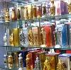 Парфюмерные магазины в Аниве