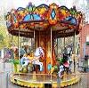 Парки культуры и отдыха в Аниве