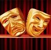 Театры в Аниве