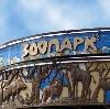 Зоопарки в Аниве