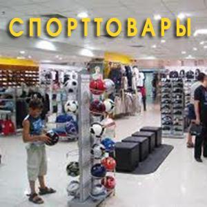 Спортивные магазины Анивы
