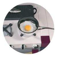 Городок - иконка «кухня» в Аниве